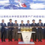 Honda Aircraft пришла в Китай