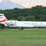 В 2016 году Gulfstream поставил в Азию 25 самолетов