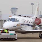 В Китае растет количество аэропортов АОН